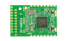 Multifunctional Bluetooth Module (GWB5B) Solution